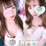 Flan苫小牧店 (フラン)