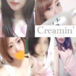 Creamin'(クリーミン)