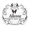 Allenne (アレン)