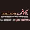 imaginationM(イマジネーションエム)