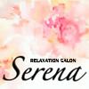 Serena(セレナ)