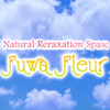 Fuwa Fleur(フワ・フルール)