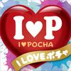 IPOCHA(アイポチャ)