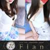 Flan札幌すすきの店(アロマフラン)