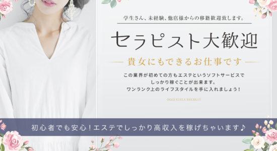 oggi札幌店(オッジ)
