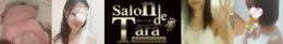 salon de TARA (サロンドタラ)