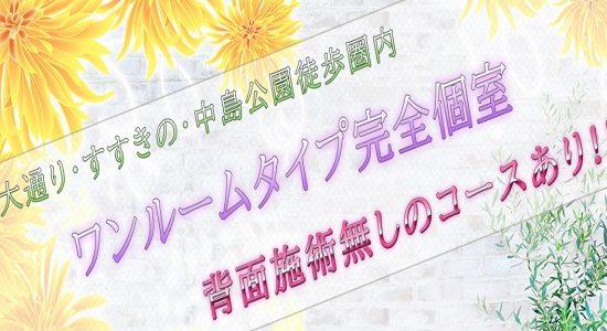 Meltina(めるてぃな)