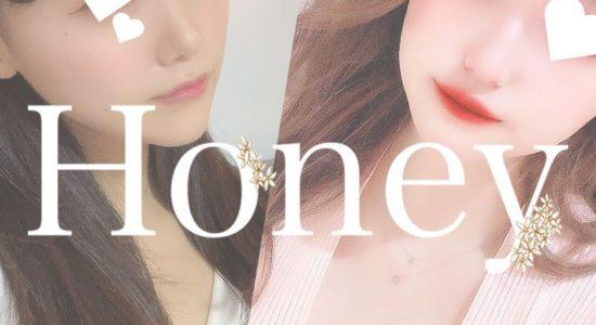 Honey(ハニー)