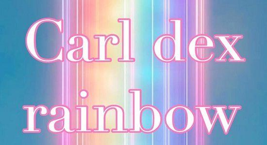 Carl dex rainbow (カールデックスレインボー)