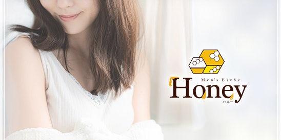 Honey(ハニー中央店)
