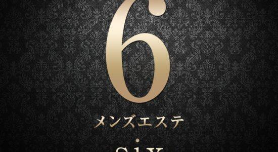 6~six~