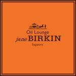 Oil Lounge Jane BIRKIN(ジェーンバーキン)