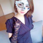 Masquerade Spa(マスカレード スパ)