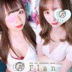 Flan小樽店(アロマフラン)