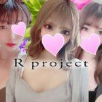 R project(アールプロジェクト)