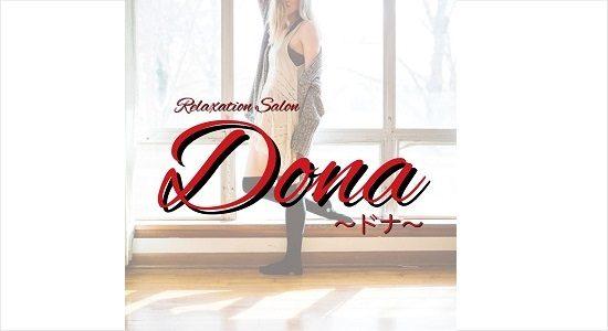 Dona (ドナ)