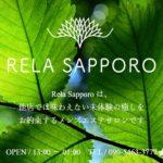 RELA SAPPORO(リラサッポロ)