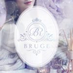 BRUGE(ブルージュ)